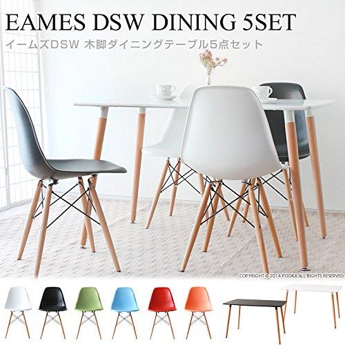 Home Retro-Design, quadratisch, aus Holz, mit weißem Holz Esstisch mit 4 Stühlen, set, weiß